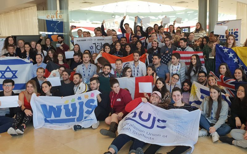 WUJS - Минск 2019