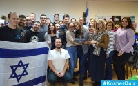 Kosher Quiz - Минск 2018